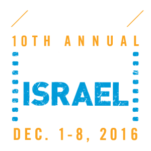 Other Israel Film Festival