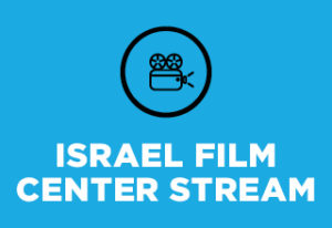 "A film camera in a circle. Text reads ""Israel Film Center STREAM"""