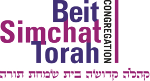 congregation beit simchat torah logo