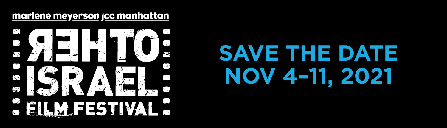 """In blue letters, text reads """"Save the date. Nov 4-11, 2021"""". On the left is a white Other Israel Film Festival logo"""