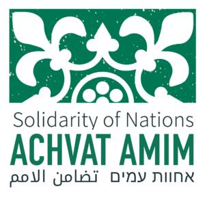 Solidarity of Nations New Logo