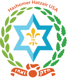 Hashomer Logo
